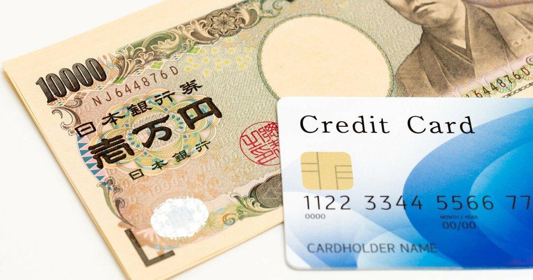 積立投資をクレジットカード決済で始める若者が急増、カード会社の目論見とは