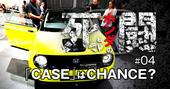 ホンダ、環境規制世界一でも新型EVは売れば売るほど赤字の悲惨