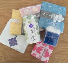 奈良県奈良市の特産品「白雪ふきん」