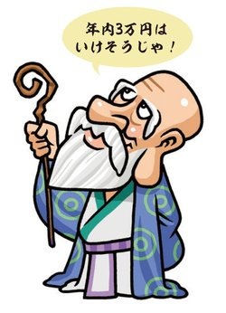 日経平均株価は年内に3万円台を回復?