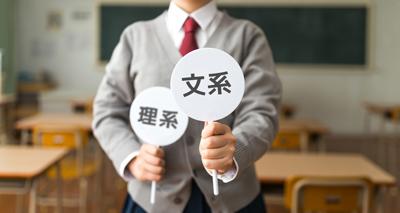 大学教育への投資は理系文系、地方中央でどこに重点を置くべきか