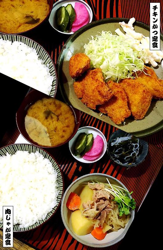 """亀有の誠実無比な食堂に、<br />「ご飯と味噌汁がおいしくなければ意味がない」<br />という""""定食屋の覚悟""""を学ぶ"""
