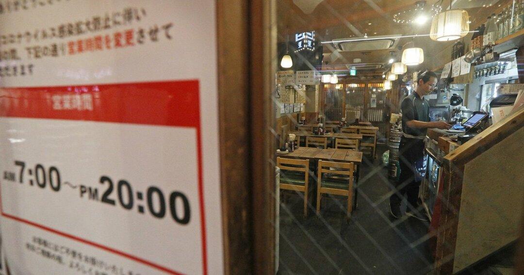 東京都の要請を考慮し午後8時で閉店した居酒屋