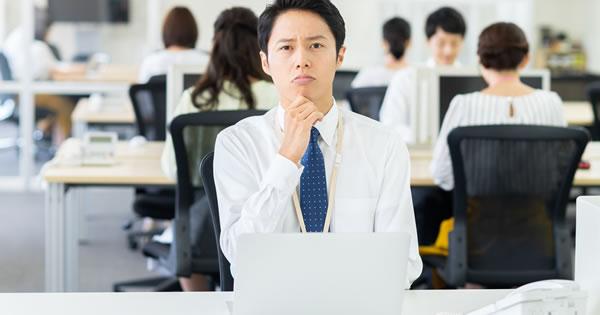 残念な会社員を卒業する方法