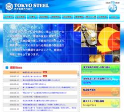東京製鐵は、鉄スクラップのリサイクルを通じて鉄鋼製品を製造・販売している国内最大手の電炉メーカー。