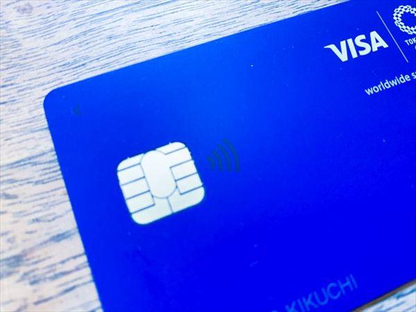 「Visa LINE Payクレジットカード」のタッチ決済のロゴ