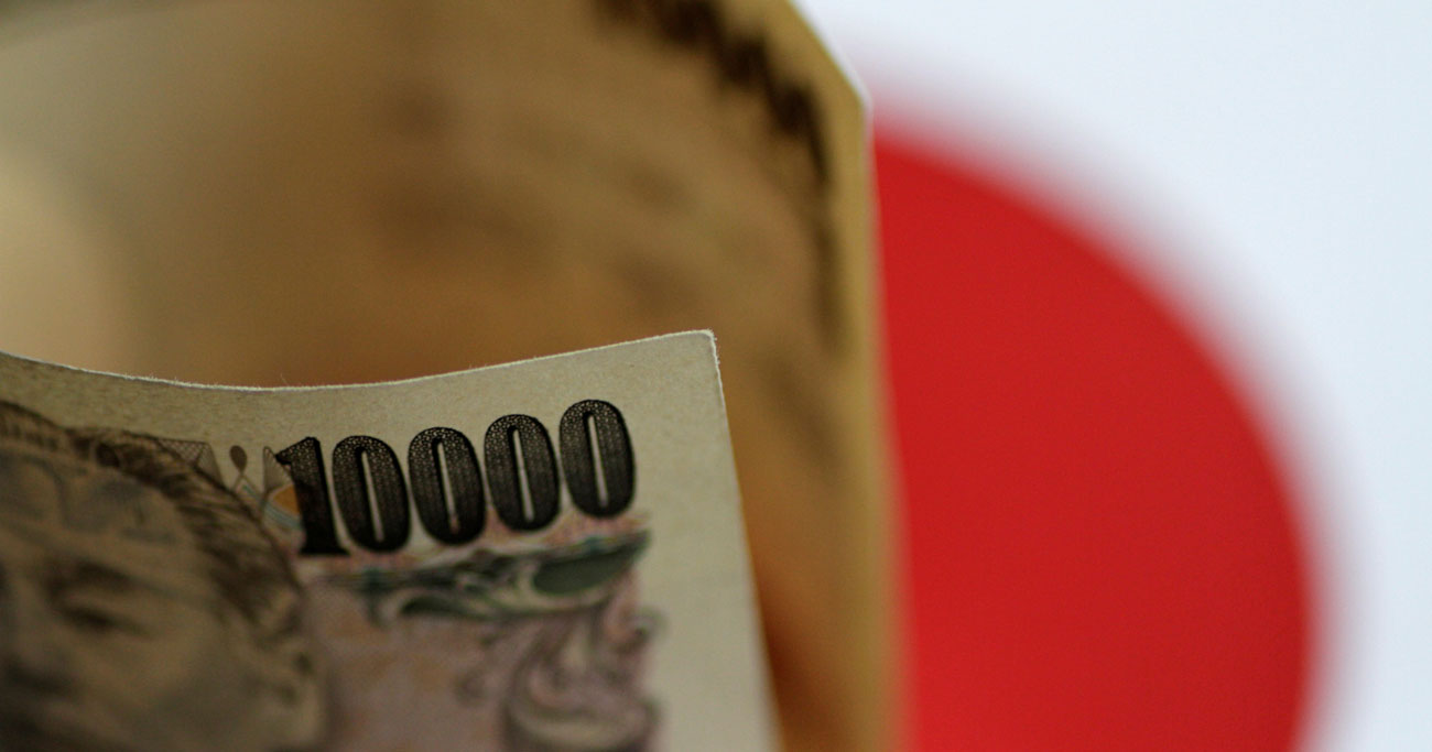 中銀イベント通過で円債金利低下、「待機資金」の流入期待も