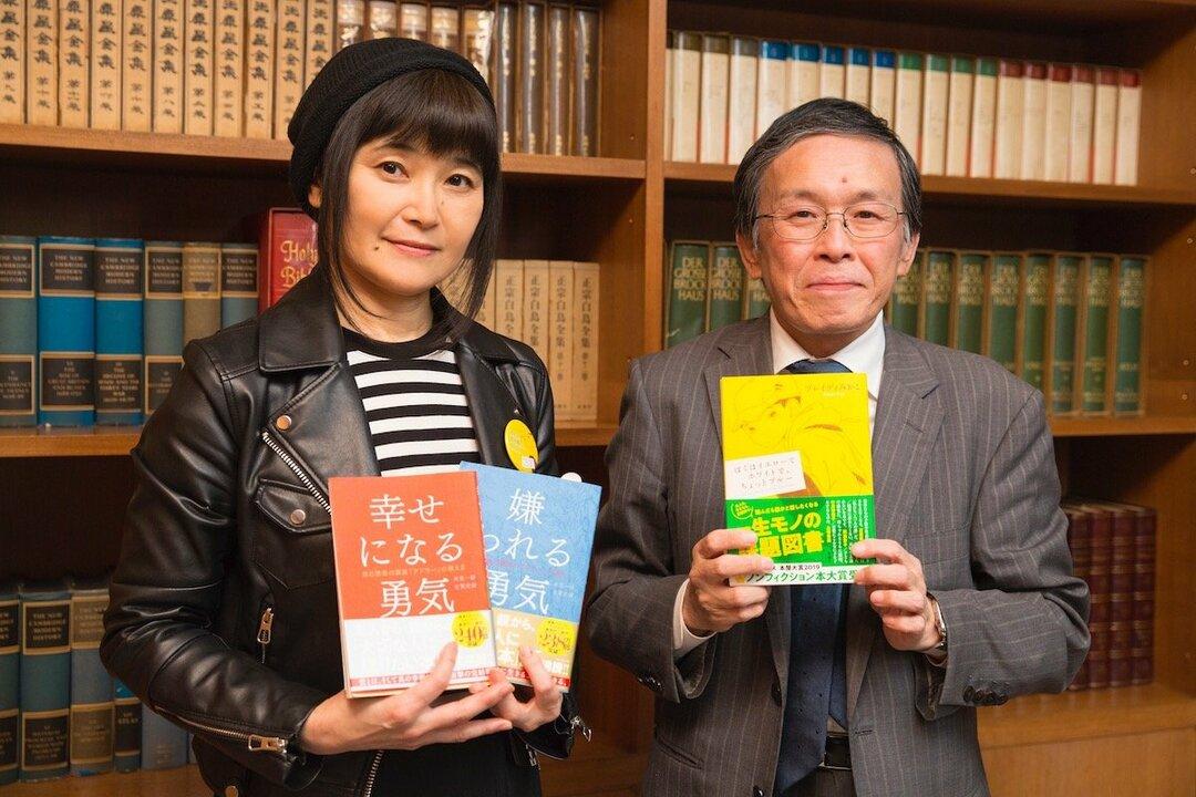 日英の衝撃的な教育格差が「ノンフィクション本大賞」受賞作を生んだ