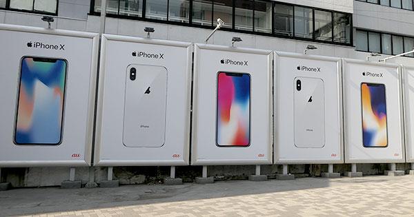iPhone Xの新型はどうなるのか iPhone X広告看板