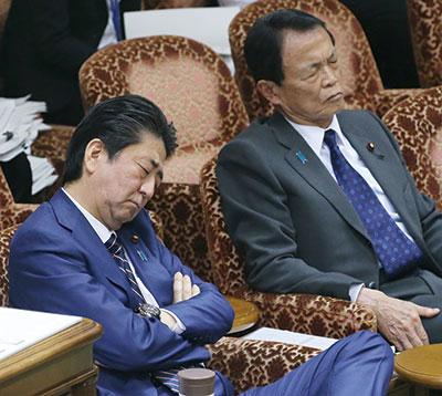 日本の「腐敗指数」は先進国で中の下、独立財政機関が必要!?