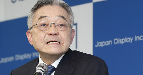 JDIの東入來信博会長兼CEO