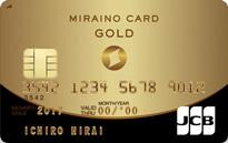 「ミライノ カード GOLD」のカードフェイス