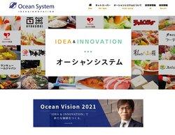 オーシャンシステムは新潟県内で食品スーパーの「チャレンジャー」を展開する企業。「業務スーパー」のFC展開も手掛ける。