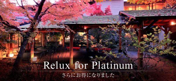 Relux for Platinum