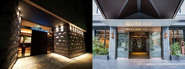 写真は「共通無料宿泊券」で泊まれるホテルの一例。左が「センターホテル東京」、右は2020年9月に開業したばかりの「メルキュール京都ステーション」。「メルキュール京都ステーション」の宿泊には、「共通無料宿泊券」が2枚必要になる。