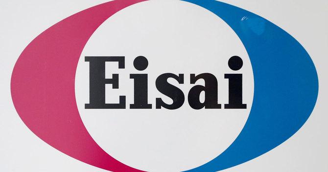 エーザイのロゴ
