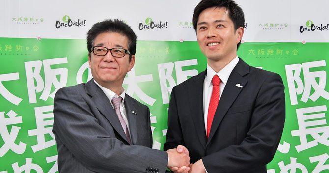 大阪ダブル選挙で自公と共産が「共闘」できた深い理由
