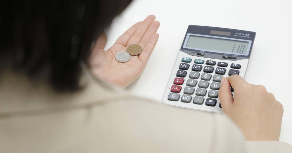 消費増税がやはり延期されるべき現実的な理由