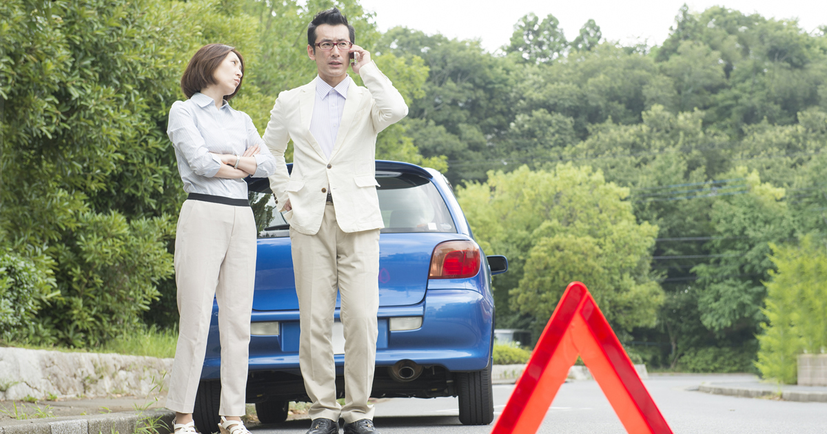 「故障が少ない車」ランキング トヨタグループが上位独占!