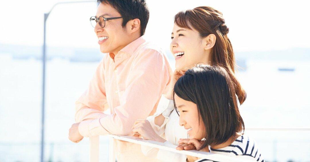 「幸せな持ち家」に大きく影響する、結婚・出産タイミングの現実
