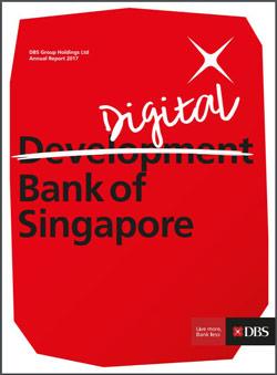 DBSの年次報告書