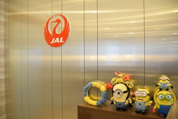 JALラウンジの入口