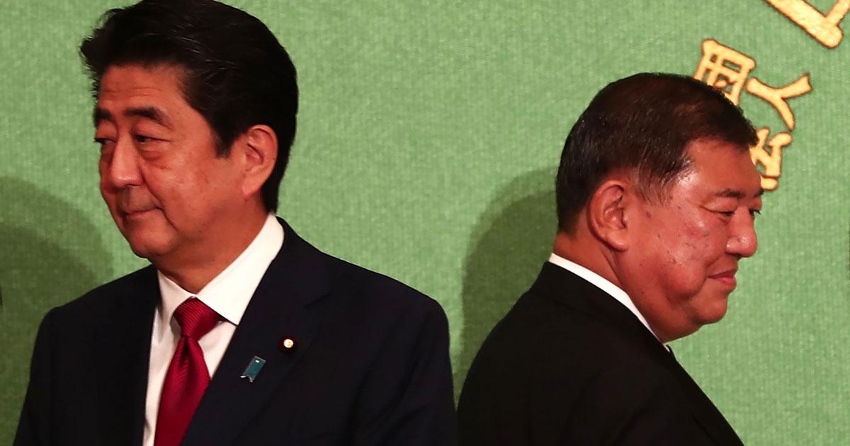 安倍3選でも前途多難、「参院選後に首相交代」シナリオも