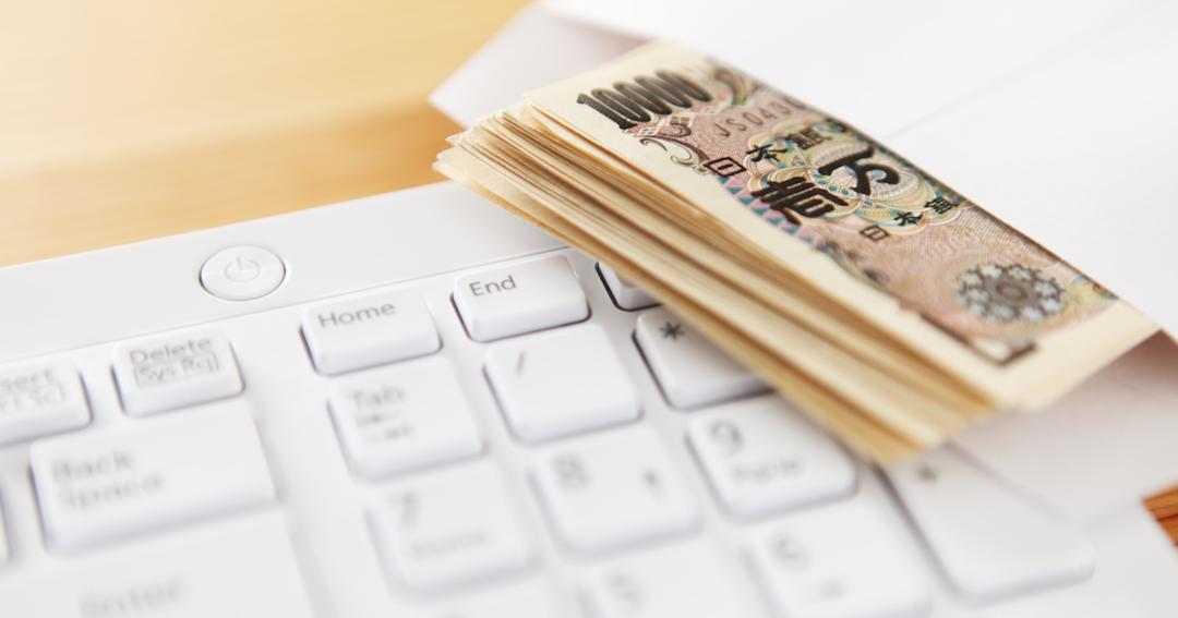 なぜ「月1万円の節約」が損になるのか?<br />「勤勉」な日本人にお金が貯まらないワケ