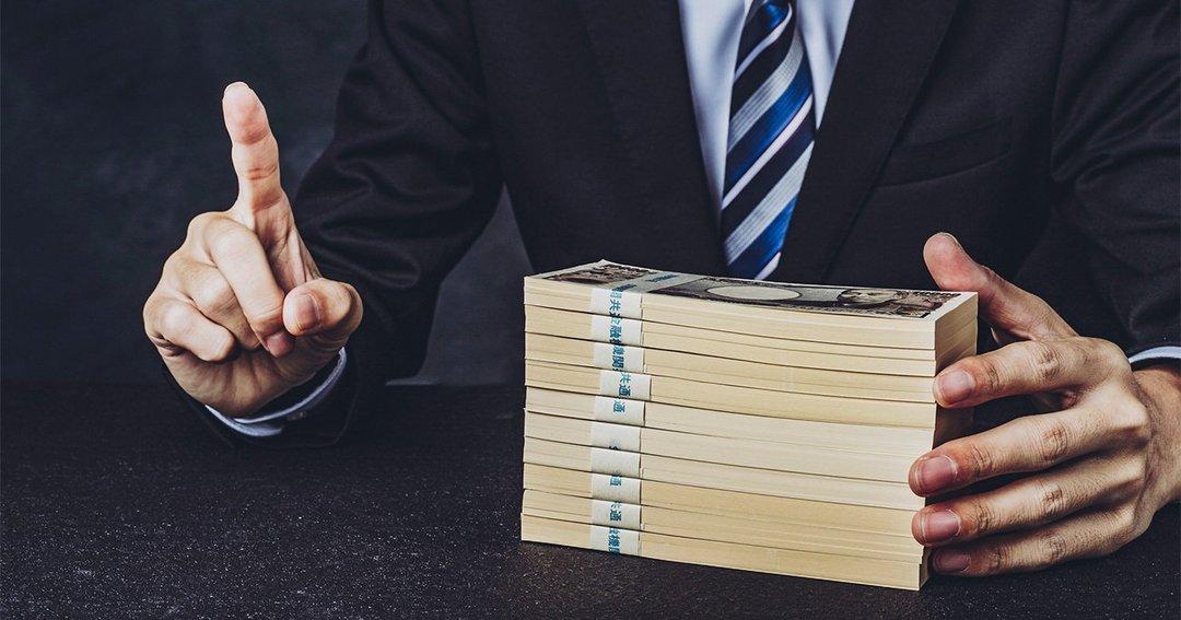 年収が上がった会社ランキング2021