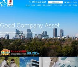 グッドコムアセットの株主優待