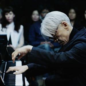 教授動静【第2回】坂本龍一2018年、年明けからの疾走