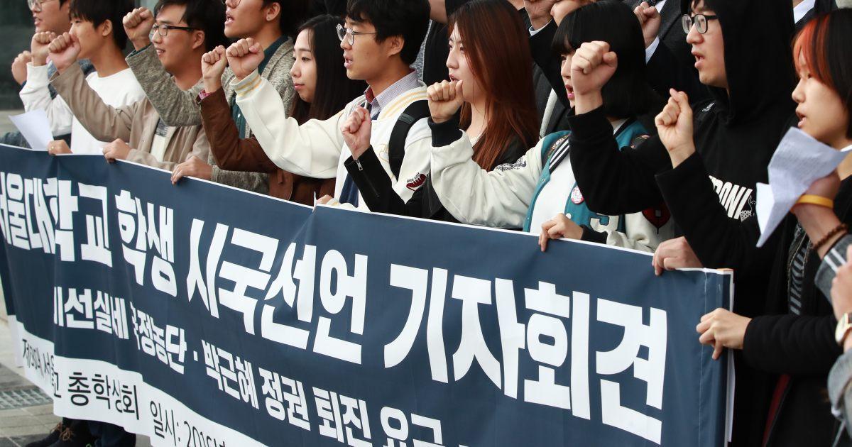 韓国大統領と東京都知事、不正を生みやすい権力構造の類似