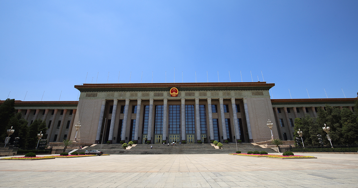 中国経済は9月以降が危ない