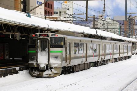 経営難に陥ったJR北海道は運賃値上げを表明しました