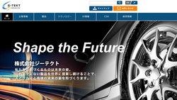 ジーテクトは、自動車車体部品、トランスミッション部品の製造・販売、金型溶接設備の設計・製作を行う企業。