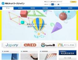 明光ネットワークジャパンは塾や予備校を展開する企業。