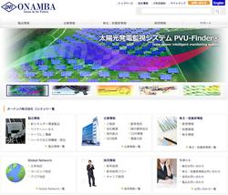 オーナンバ公式サイト