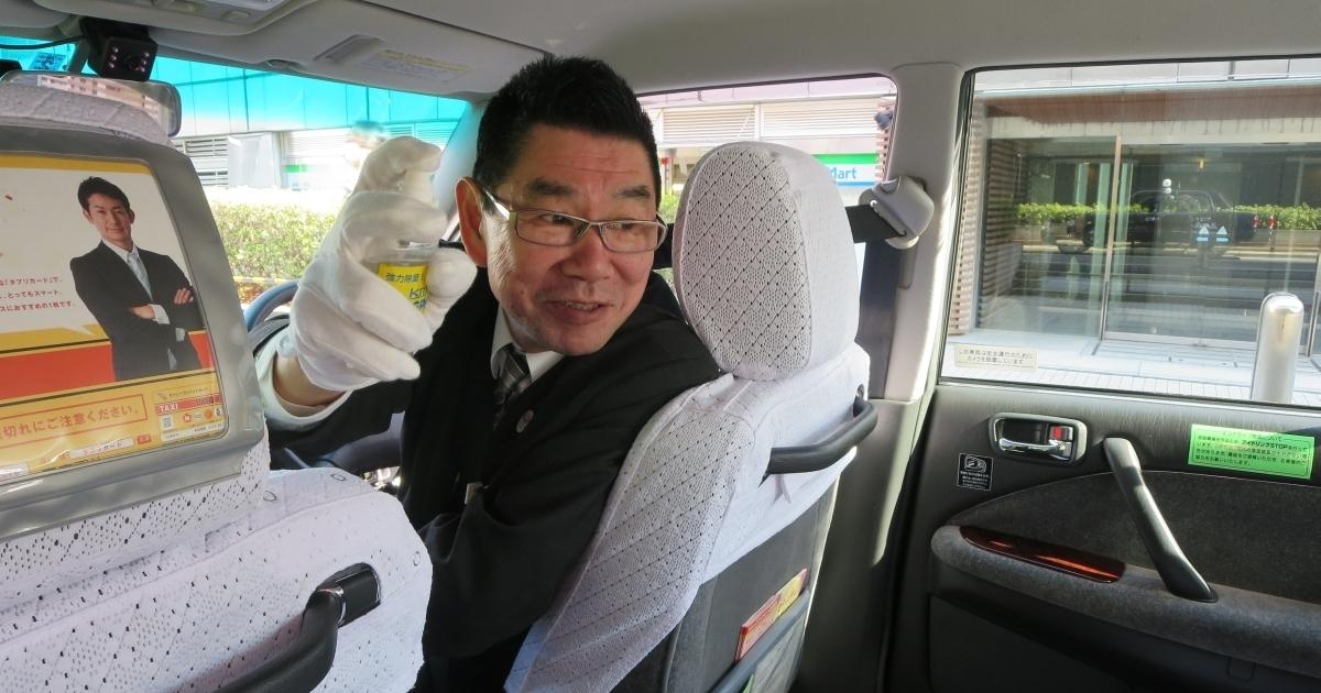 お客と女性運転手の苦情が発端 タクシー会社の驚くべき車内臭対策