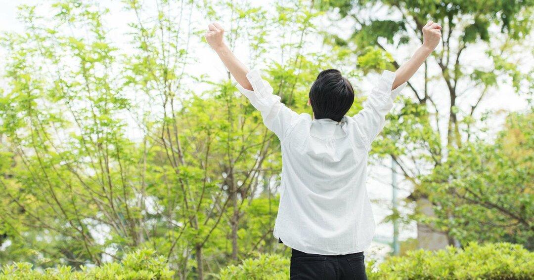 「ストレスが少ない」都道府県ランキング2020・男性編