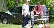 オートキャンプ世界大会が日本の福島県で開催される意義は何か