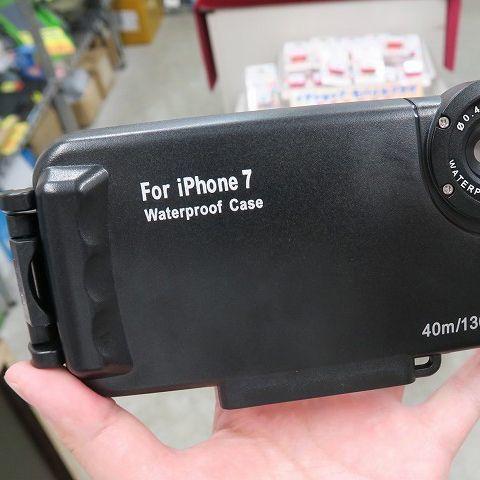 iPhone 7/7 Plusを使って水深40mのカメラ撮影!完全防水ケースの新型が発売