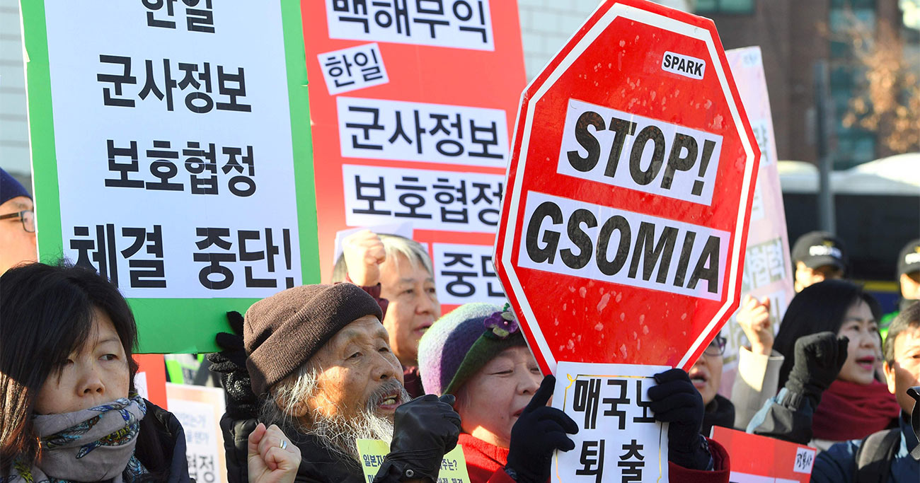 GSOMIA破棄で「安保鎖国」に走る韓国文政権の危険すぎる賭け