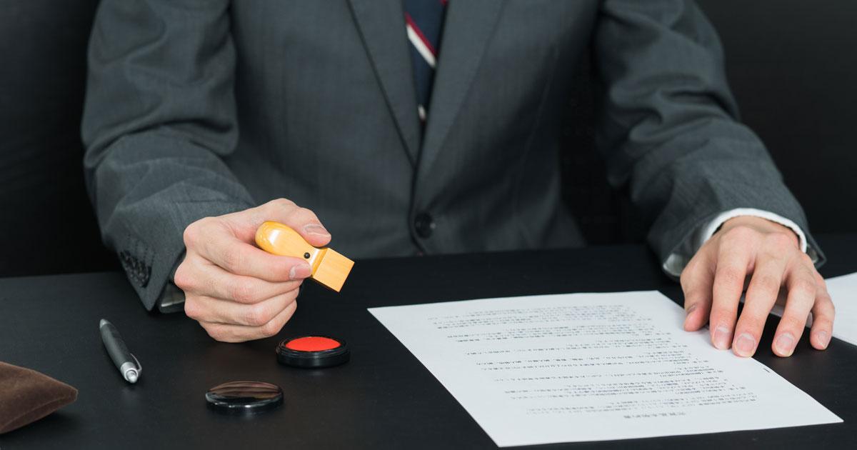 契約書・見積書で絶対気をつけるべき3つの注意点