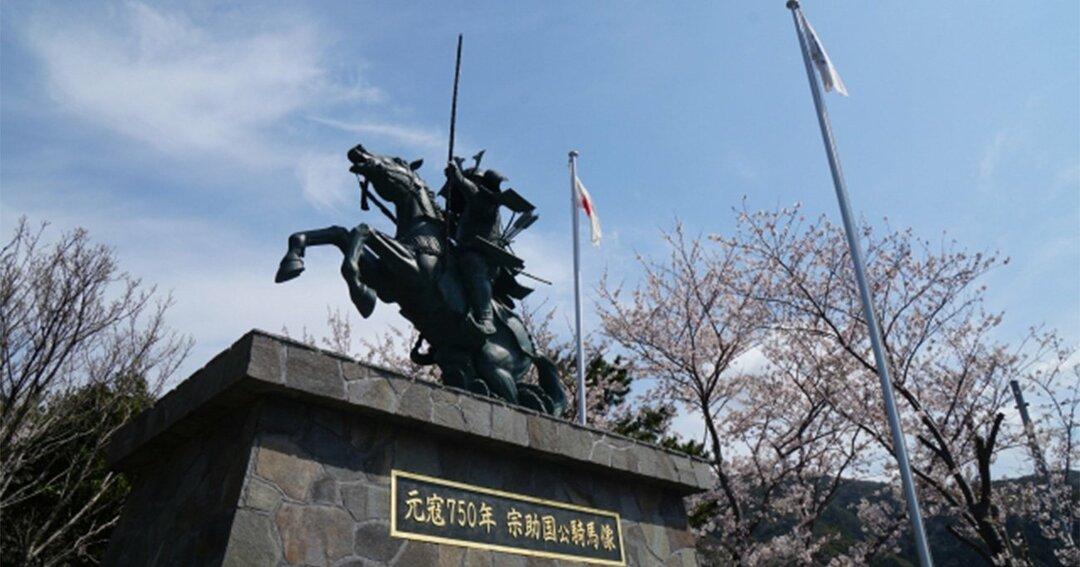 プレステ人気ゲーム 「Ghost of Tsushima」 の舞台、対馬ってこんな島!
