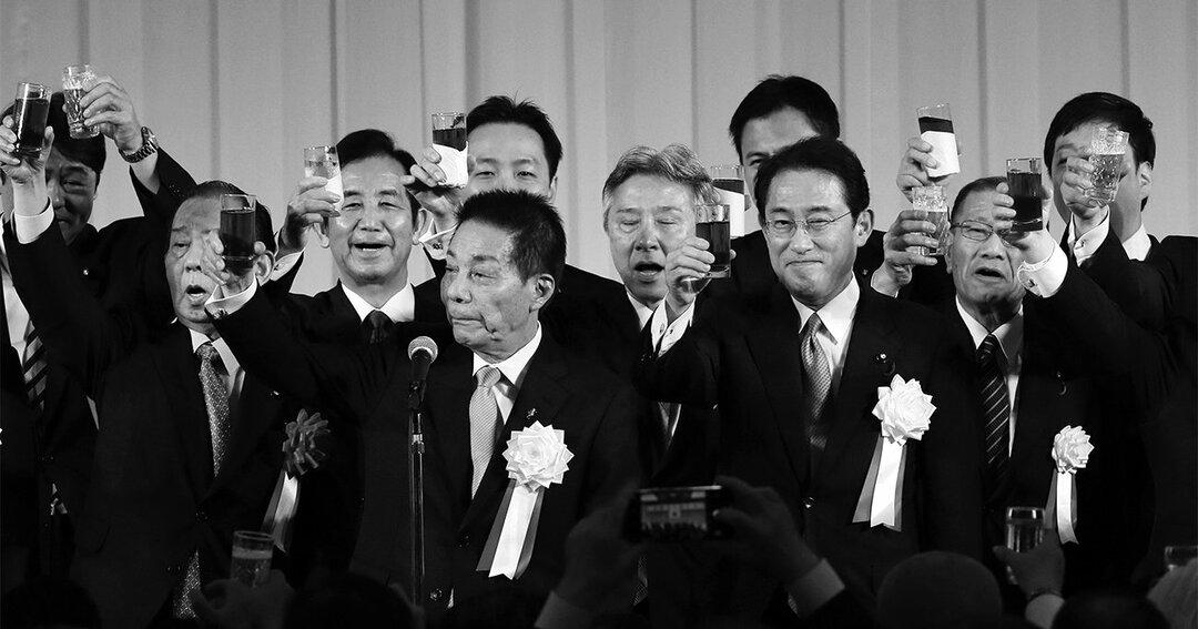 自民党岸田派の政治資金パーティーで岸田派名誉会長の古賀誠ら