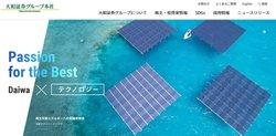 大和証券グループ本社は、業界2位の大和証券を傘下に置く金融持株会社。