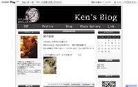 ken's blog