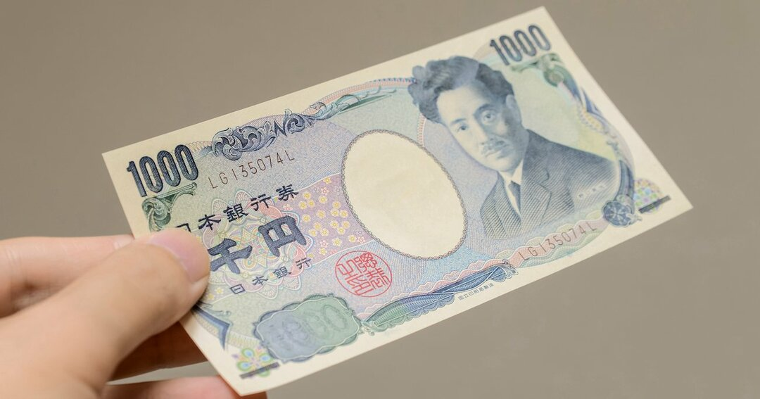 日本の最低賃金を1500円に引き上げたら起こる「三つの悪いこと」