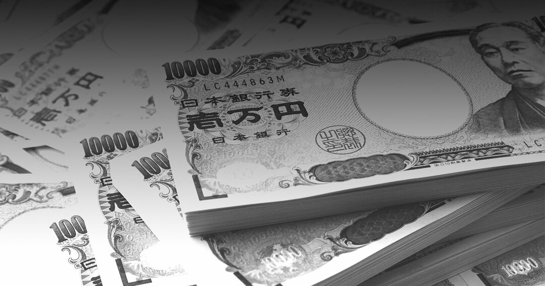 年収が低い企業ランキング2020【東京除く関東地方・全200社完全版】