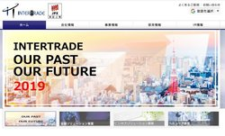 インタートレードは、証券会社向けのディーリングやトレーディング業務用などのパッケージソフトを手掛ける企業。